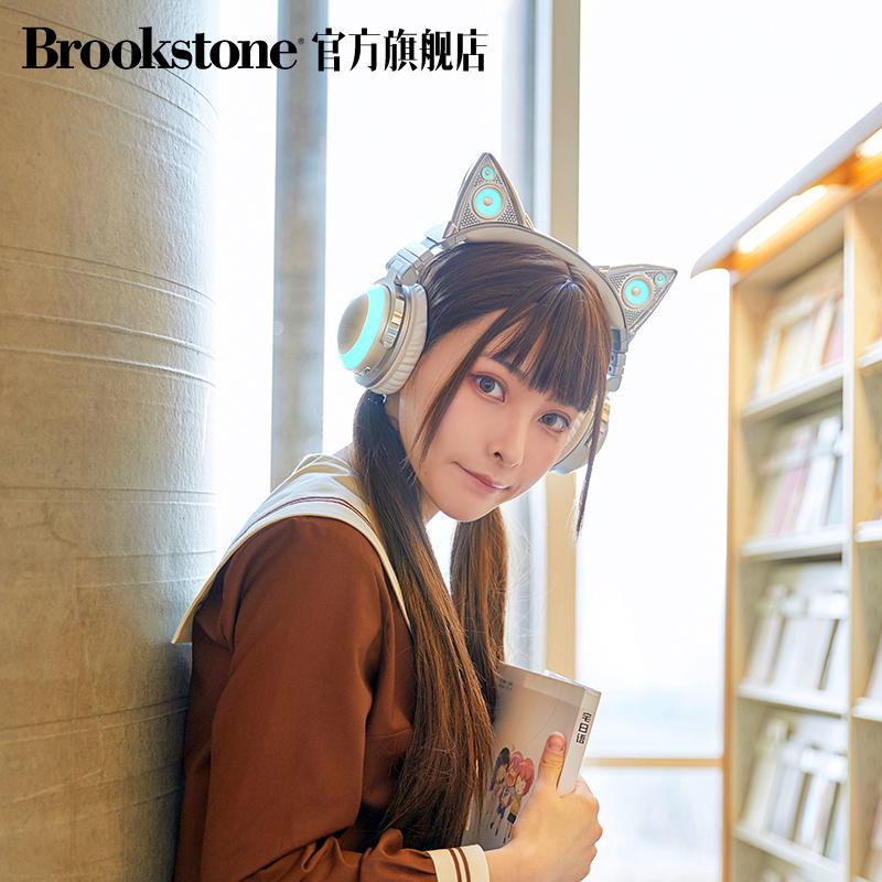 Brookstone 1S炫闪猫耳机