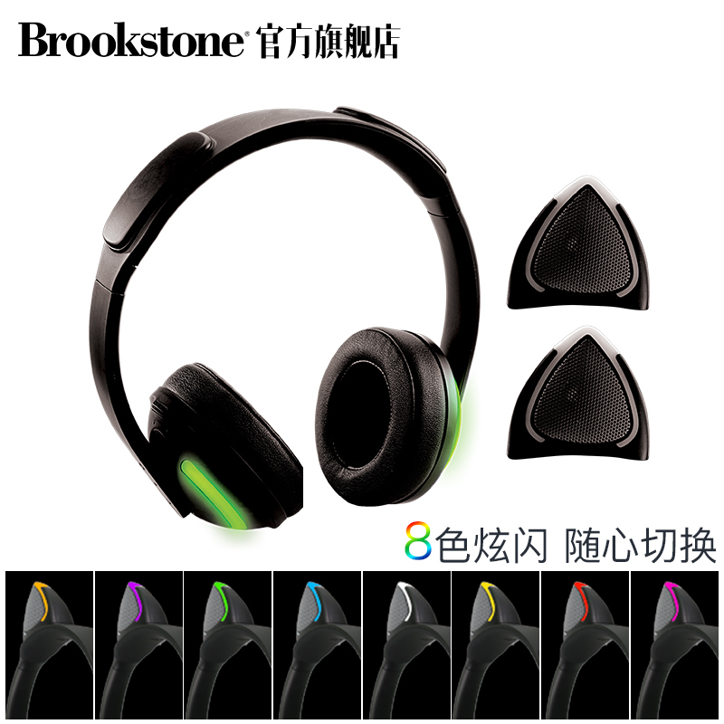 Brookstone MINI灵动猫耳机