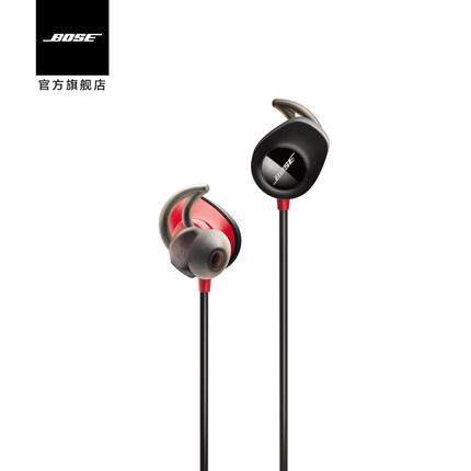 BOSE SOUNDSPORT PULSE无线运动耳机