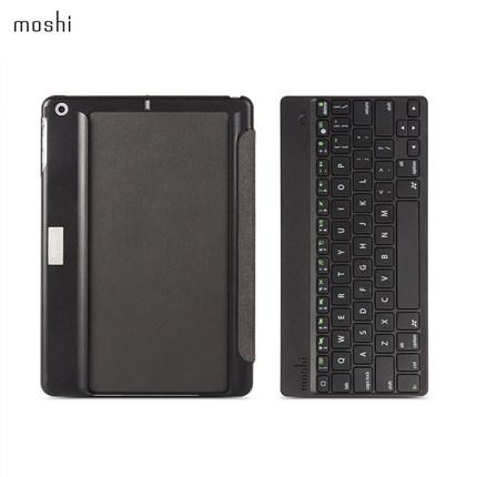 摩仕苹果iPad Air 多角度蓝牙键盘保护套