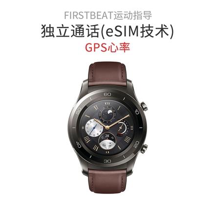 华为Watch 2 Pro