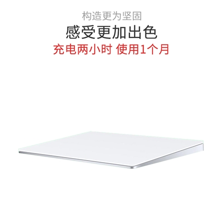 苹果 Magic Trackpad 2蓝牙充电触摸板