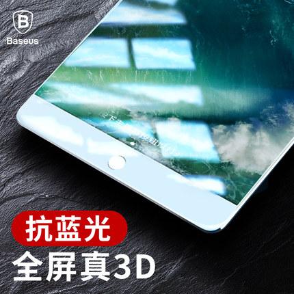 倍思 iPad高清防指纹钢化膜