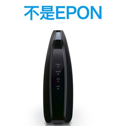 TP-LINK TL-GP110光猫
