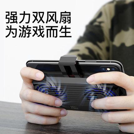 倍思 游戏手柄手机散热器