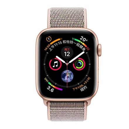 Apple Watch SERIES 4 金色铝金属表壳搭配粉砂色回环式运动表带 44mm GPS+蜂窝数据