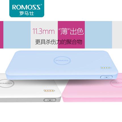 ROMOSS/罗马仕5000毫安迷你纤薄聚合物移动电源