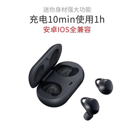 三星Gear IconX2运动蓝牙耳机 2018新款