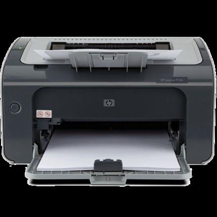 HP惠普1106黑白激光打印机