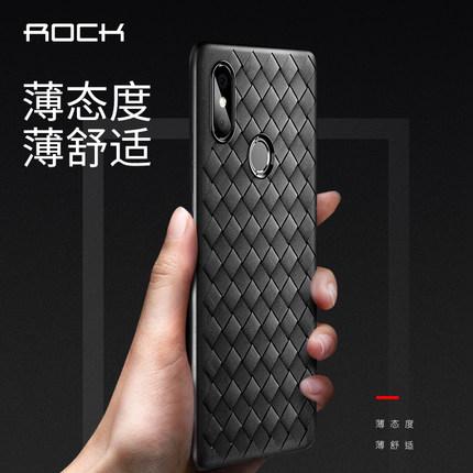 ROCK 小米8 SE硅胶编织手机壳