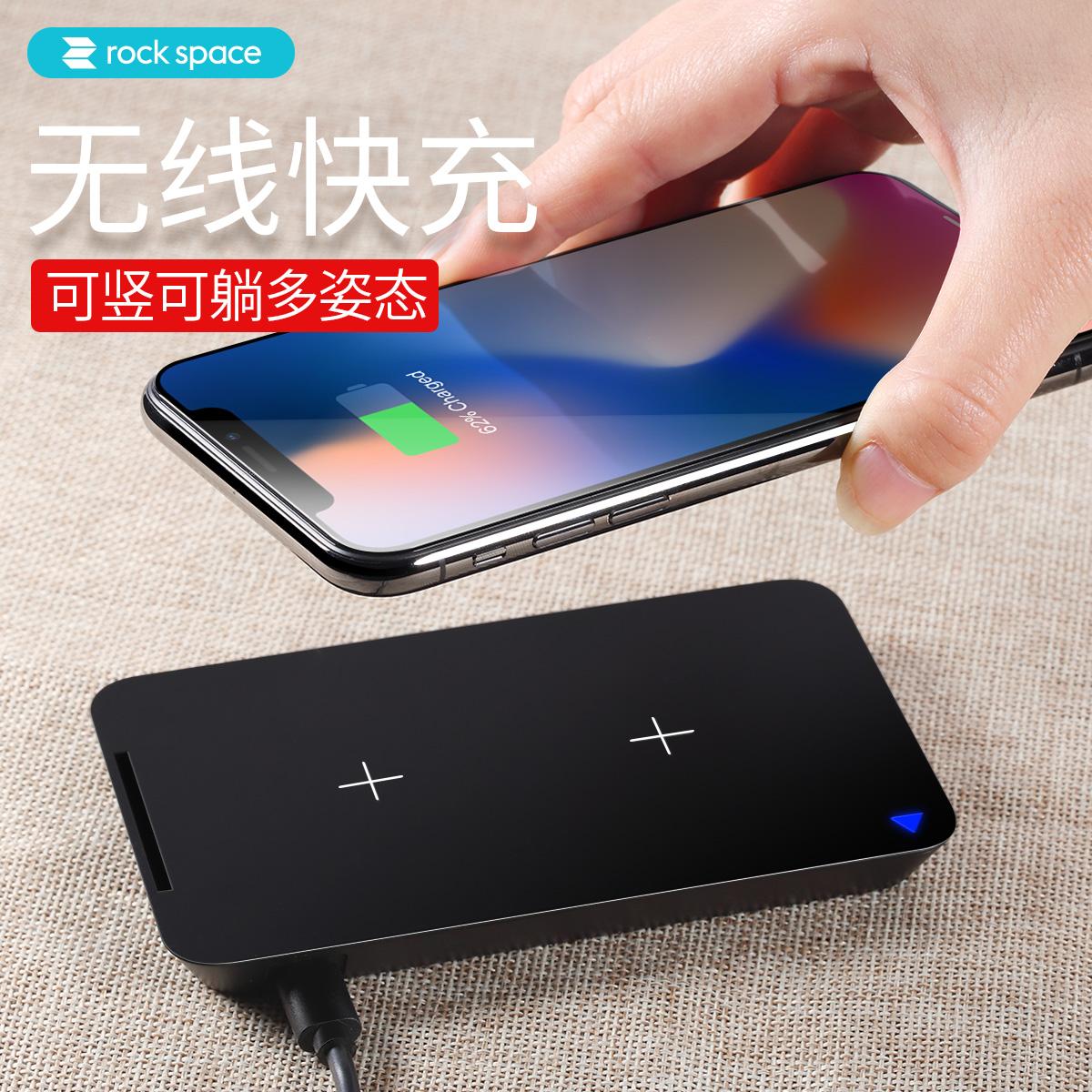 W6 Pro 快充无线充电盘