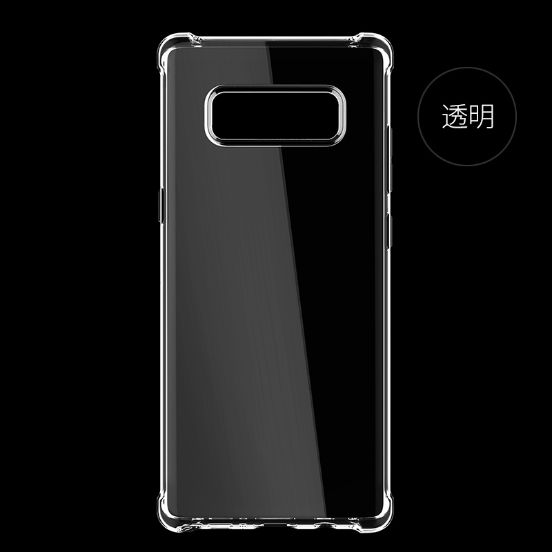 ROCK  SAMSUNG Galaxy Note8 晶盾S系列保护套