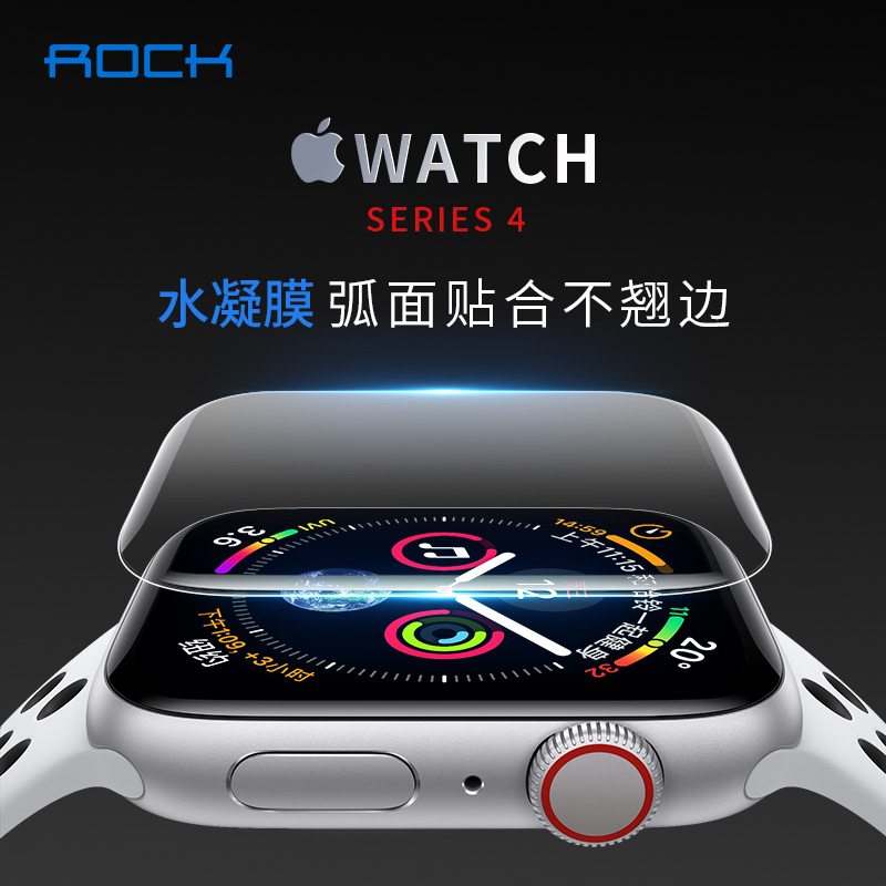 ROCK  iWatch Serise 4 水凝膜 (2片装)