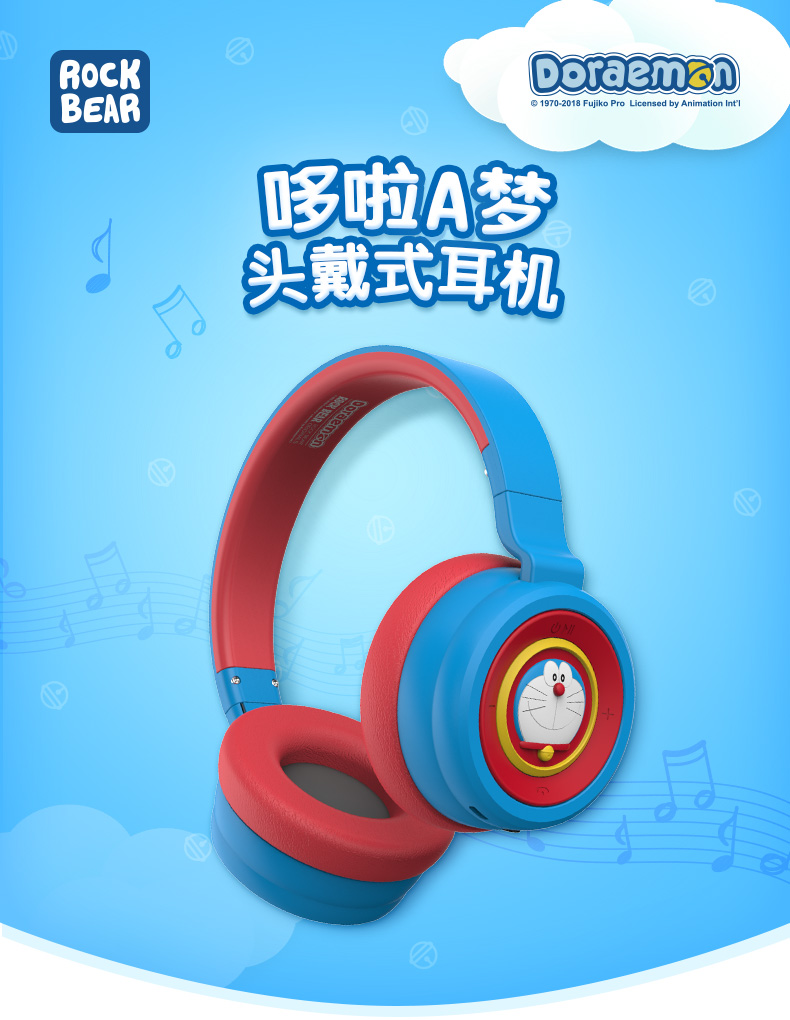 ROCK BEAR哆啦A梦 头戴式蓝牙耳机