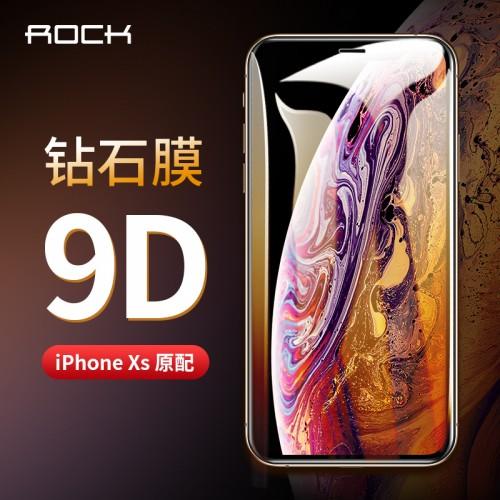 iPhone XS/X/XS Max 钻石膜 0.3MM