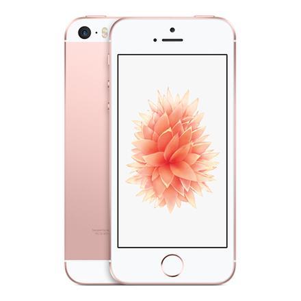 iPhone SE维修
