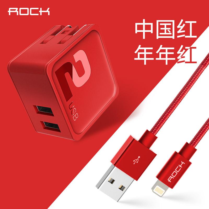 ROCK 年年红充电套装(方糖系列双口旅行充电器+苹果金属编织线)