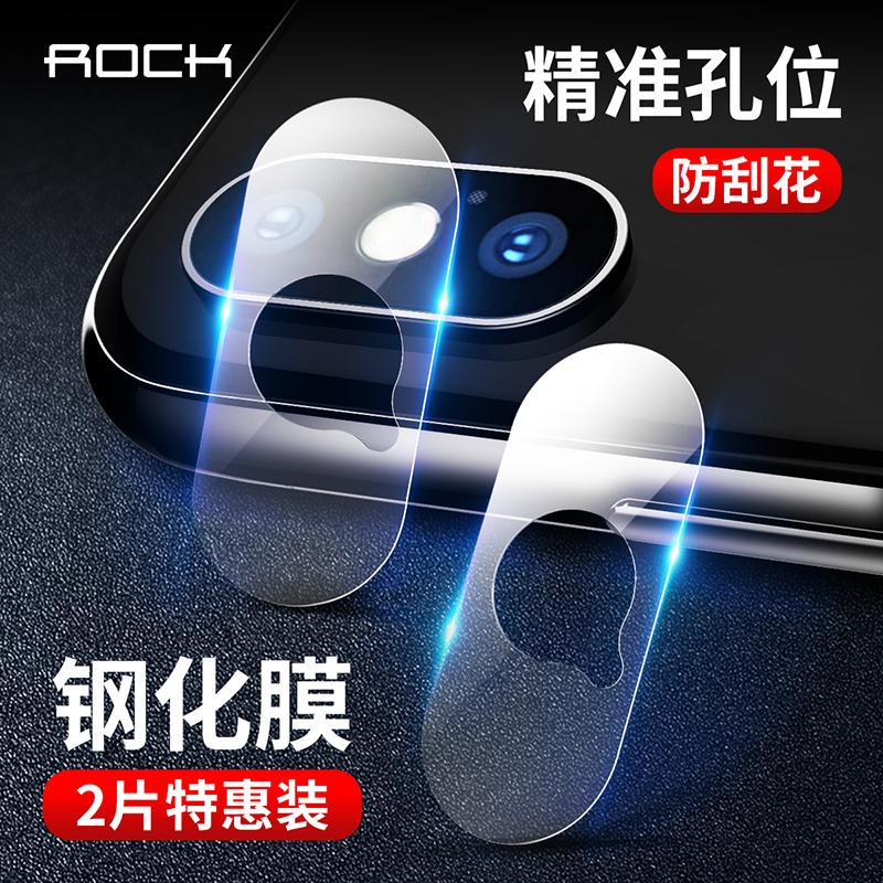 ROCK iPhone XS Max / iPhone XS/iPhone X 镜头玻璃膜