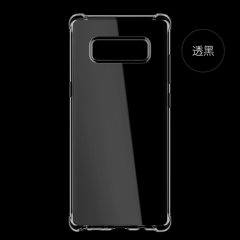 SAMSUNG Galaxy Note8 晶盾S系列保套