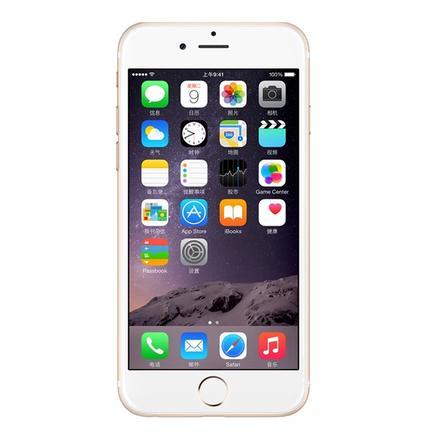 iPhone 6维修