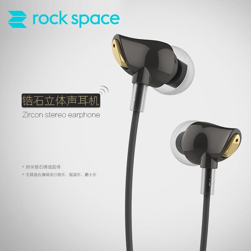 rock space锆石立体声耳机