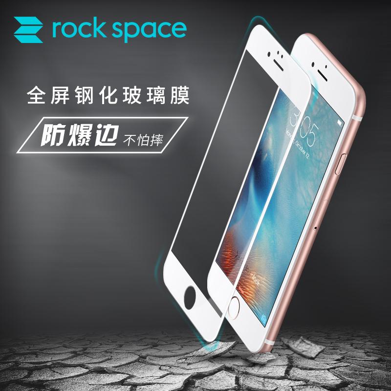 iPhone 6 Plus/6S Plus 全屏钢化玻璃膜防爆边(2.5D)