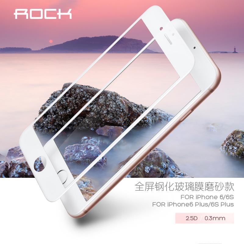 iPhone 6 Plus/6S Plus 全屏钢化膜磨砂款