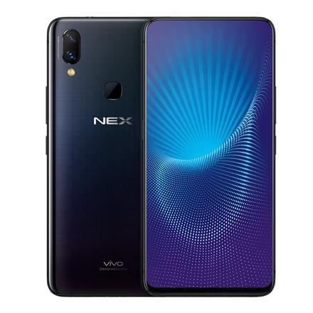 【二手良品】vivo NEX 4G+全网通版 星钻黑 6GB+128GB