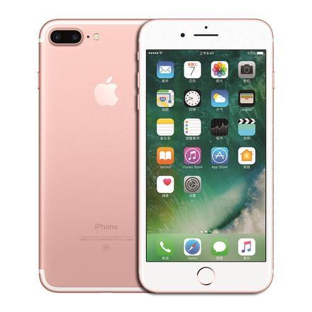 【二手良品】Apple iPhone 7 Plus 全网通版 玫瑰金色 32GB